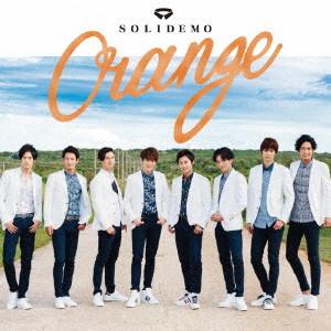 SOLIDEMO/Orange(SOLID盤)(DVD付)
