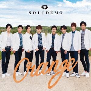 SOLIDEMO/Orange(EMO盤)