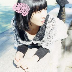 大森靖子/洗脳(TypeB)(DVD付)