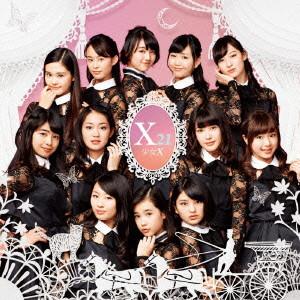 X21/少女X(DVD付)