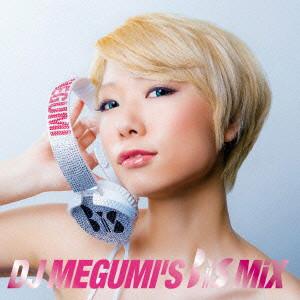 BiS/DJ MEGUMI'S BiS MiX