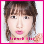フレンチ・キス/French Kiss(TYPE-A)(初回生産限定盤)(DVD付)