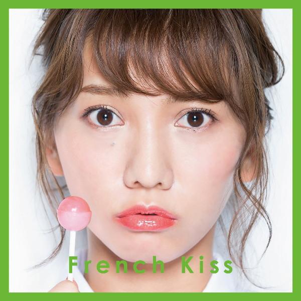 フレンチ・キス/French Kiss(TYPE-B)(初回生産限定盤)(DVD付)