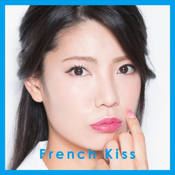 フレンチ・キス/French Kiss(TYPE-C)(初回生産限定盤)(DVD付)