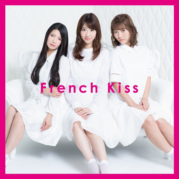 フレンチ・キス/French Kiss(TYPE-A)(DVD付)