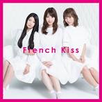 【予約】フレンチ・キス/French Kiss(TYPE-A)(DVD付)