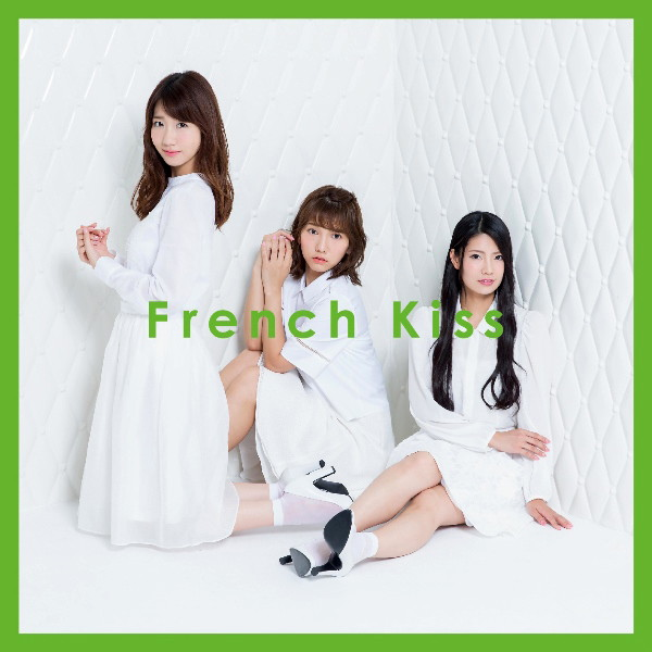 フレンチ・キス/French Kiss(TYPE-B)(DVD付)