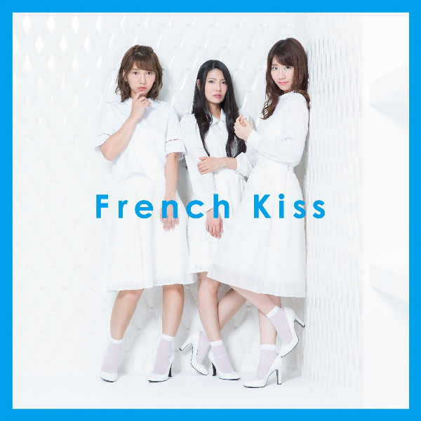 フレンチ・キス/French Kiss(TYPE-C)(DVD付)