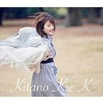 北乃きい/K(DVD付)