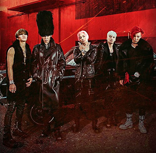 BIGBANG/MADE SERIES-DELUXE EDITION-(初回生産限定盤)(3Blu-ray Disc+PHOTO BOOK付)