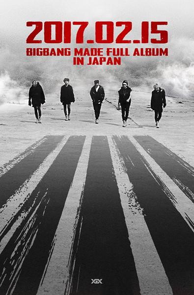 BIGBANG/MADE