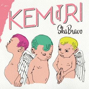 ケムリ/SKA BRAVO(DVD付)