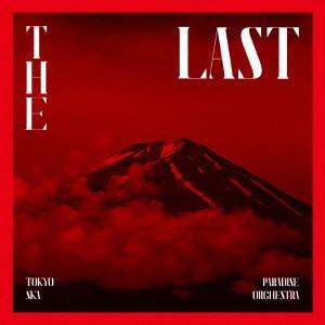 東京スカパラダイスオーケストラ/The Last(DVD付)