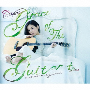 森恵/COVERS Grace of The Guitar+