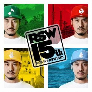 RYO the SKYWALKER/喜怒哀楽#RSW15th(DVD付)