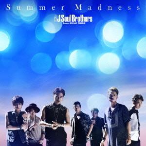三代目 J Soul Brothers from EXILE TRIBE/Summer Madness
