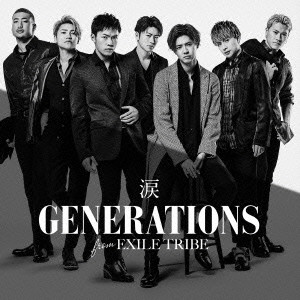 GENERATIONS from EXILE TRIBE/涙(DVD付)