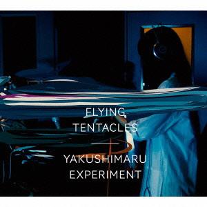 Yakushimaru Experiment/Flying Tentacles