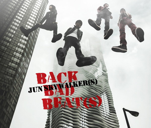JUN SKY WALKER(S)/BACK BAD BEAT(S)(初回限定盤)(DVD付)