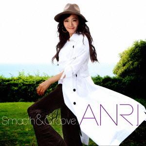 杏里/Smooth & Groove(初回限定盤)(DVD付)