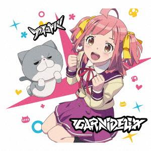 GARNiDELiA/アイコトバ(期間生産限定盤)(DVD付)