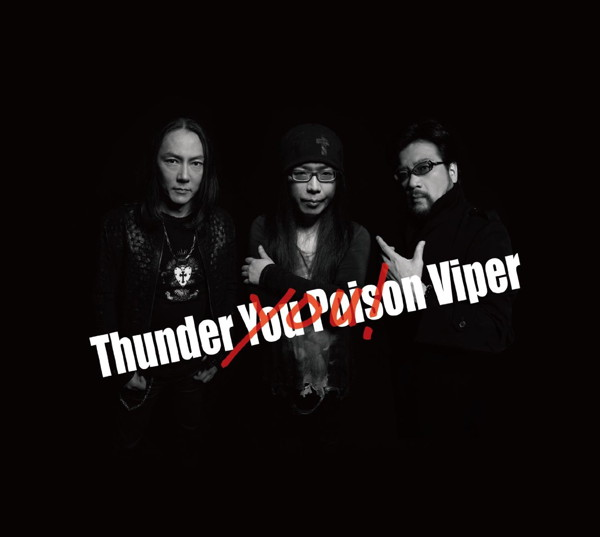 Thunder You Poison Viper/you!