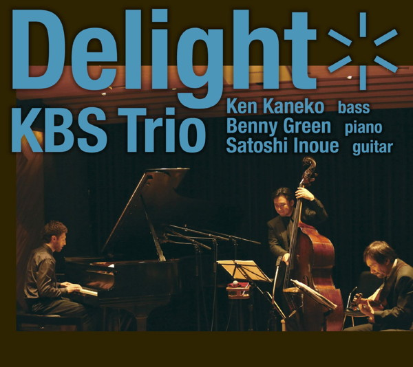 KBS Trio/ディライト