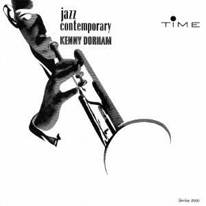 ケニー・ドーハム/ジャズ・コンテンポラリー