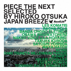 PIECE THE NEXT JAPAN BREEZE