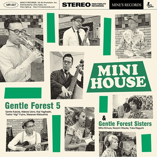 Gentle Forest 5 & Gentle Forest Sisters/MINI HOUSE