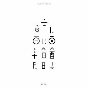 ママル・ハンズ/FLOA