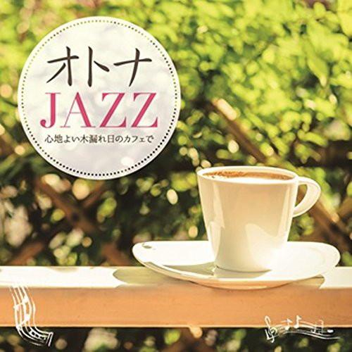 Moonlight Jazz Blue/JAZZ PARADISE/オトナJAZZ〜心地よい木漏れ日のカフェで〜