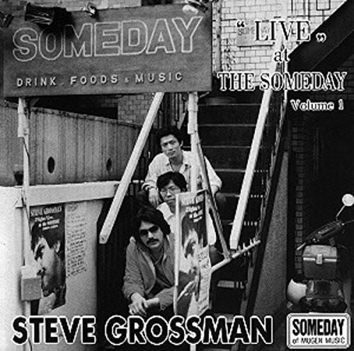 スティーヴ・グロスマン/ライヴ・アット・ザ・サムデイ Volume.1