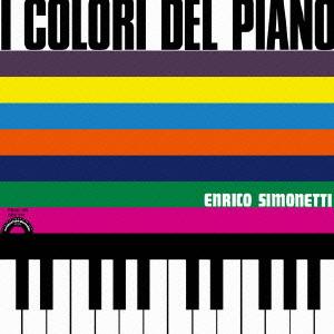 エンリコ・シモネッティ/ピアノの色彩(紙ジャケット仕様)