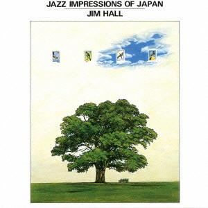 ジム・ホール/無言歌