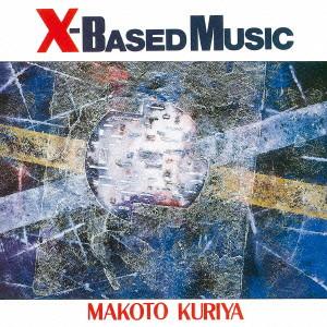 クリヤ・マコト/X-BASED MUSIC