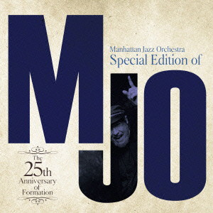 マンハッタン・ジャズ・オーケストラ/Special Edition of MJO〜The 25th Anniversary of Formation〜