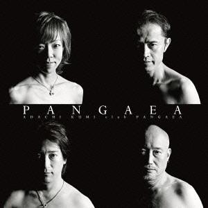 安達久美 club PANGAEA/PANGAEA
