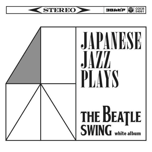 和ジャズ PLAYS ビートル・スウィング 白盤