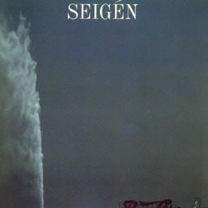 オノセイゲン/SEIGEN