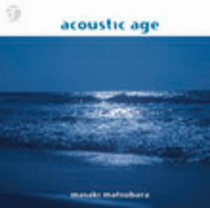 松原正樹/acoustic age