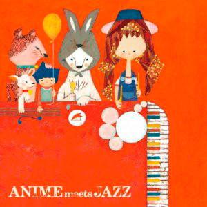 Kazumi Tateishi Trio/ANIME meets JAZZ