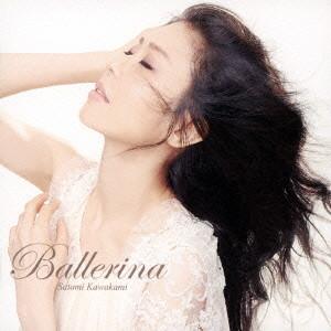 川上さとみ/Ballerina