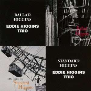 エディ・ヒギンズ・トリオ/The Best Coupling Series バラード・ヒギンズ/スタンダード・ヒギンズ