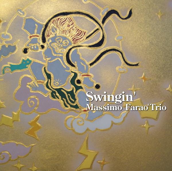 マッシモ・ファラオ・トリオ/スインギン