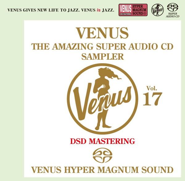 ヴィーナス・アメイジングSACD スーパー・サンプラー Vol.17