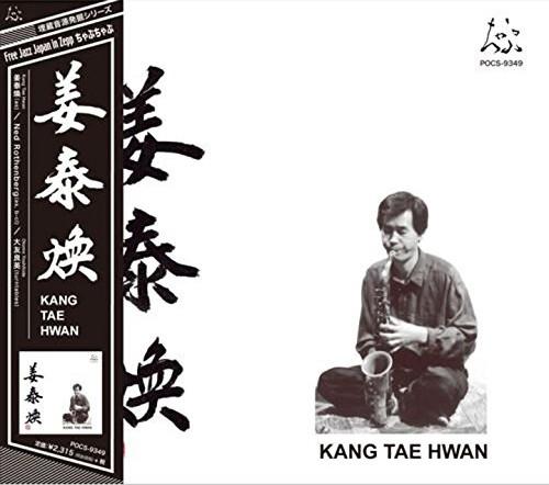 カン・テファン/KANG TAE HWAN