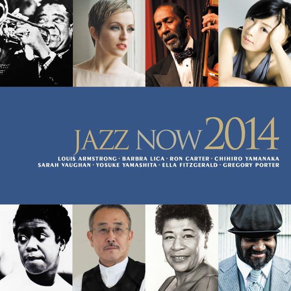 ジャズ・ナウ2014