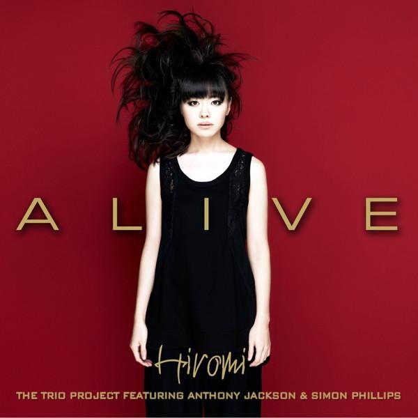 上原ひろみ ザ・トリオ・プロジェクト/ALIVE(初回限定盤)(DVD付)