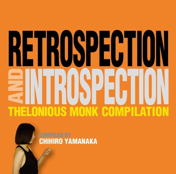 セロニアス・モンク/Retrospection and Introspection Compiled by 山中千尋